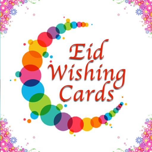 Eid Greeting Cards - share it iOS App