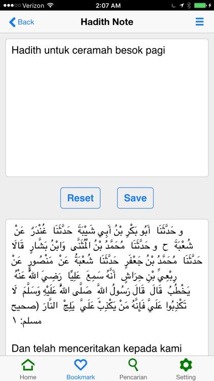 Shahih Muslim screenshot-3