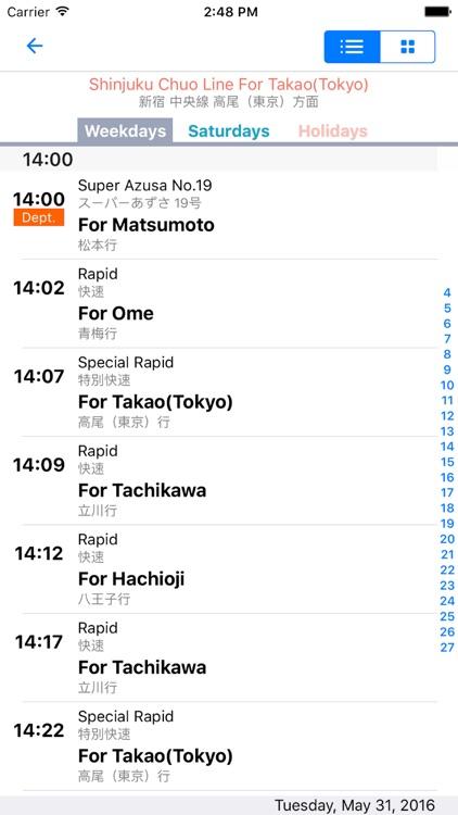 Japan Transit Planner screenshot-4