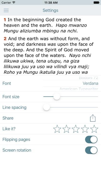 Swahili English Bilingual Bible Biblia Takatifu King James Bible Version By Oleg Shukalovich