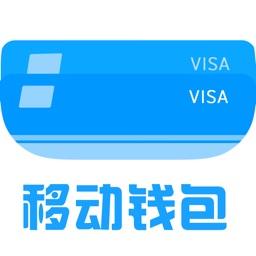 移动钱包–掌上金融超市,简单的信用贷款借钱分期借贷平台