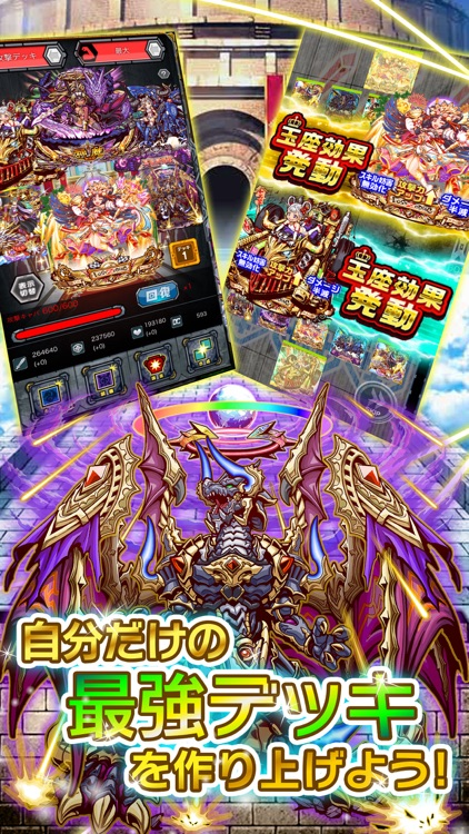秘宝探偵 screenshot-3