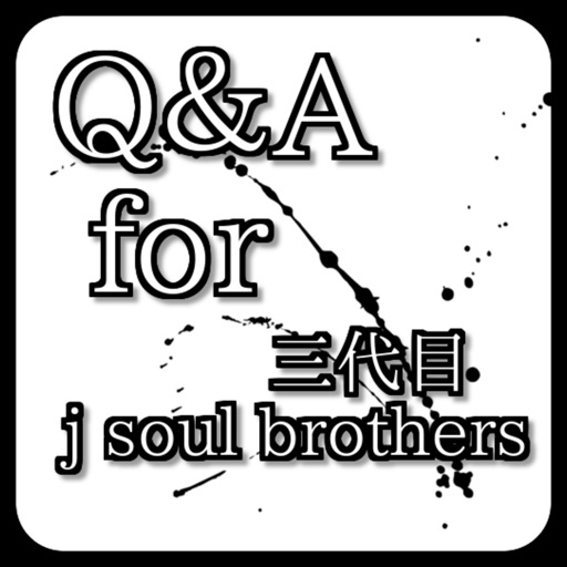 Q&A for 三代目 j soul brothers iOS App