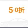 打车优惠劵for滴滴出行、uber优步打车 Ranking