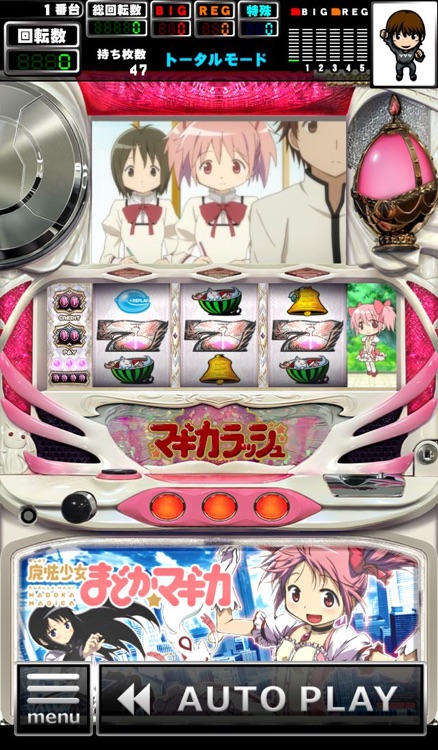 [GP]SLOT魔法少女まどかマギカ(パチスロゲーム)