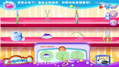 光头强外科手术模拟-智慧谷 儿童科学知识学习早教游戏(启蒙益智游戏) screenshot three