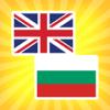 Bulgarian to English Translation - English to Bulgarian Translator and Dictionary