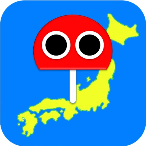 Japan Robo