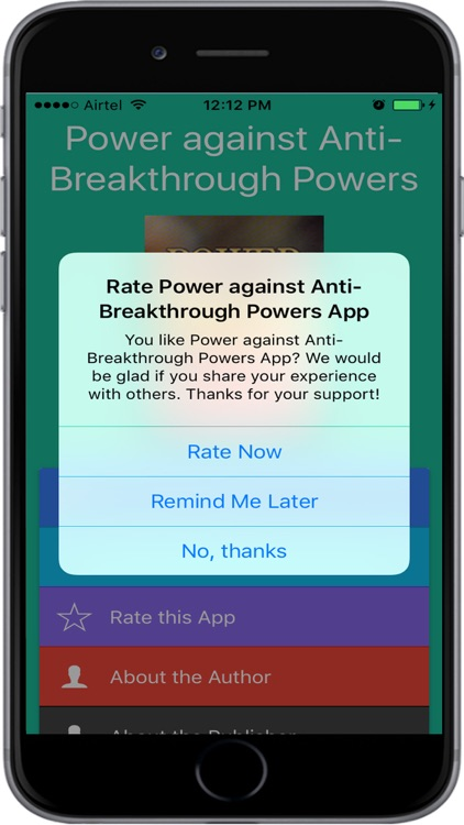 Power against Anti-Breakthrough Powers screenshot-2