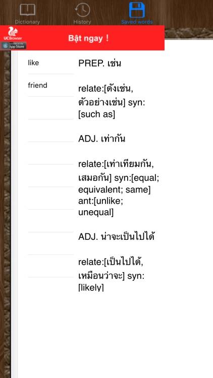 English Thai Dictionary Offline Free Bilingual screenshot-3