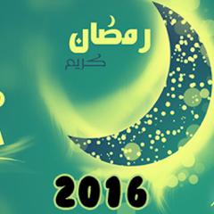 Ramadan Calendar 2016 for USA