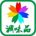中国调味品行业平台 icon