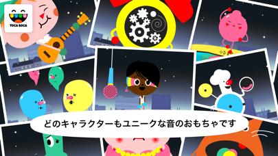トッカ・バンド (Toca Band)のおすすめ画像3