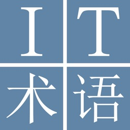 IT and Computer Terms Dictionary (Japanese-Chinese)
