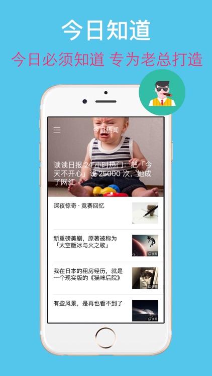 博文精华&纯干货新闻美文精选-来自微博博客知乎的文章精选