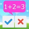 クイック数学 - あなたの脳をトレーニング!キッドの場合は無料おかしく数学パズル高速ゲーム