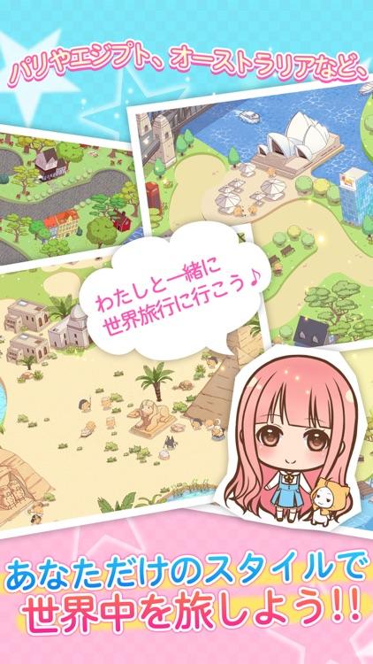 ニキ日記~世界旅行編~ screenshot-3