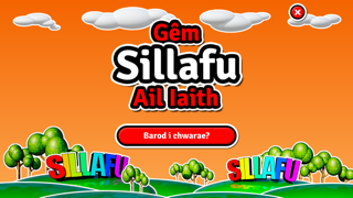 Sillafu Ail Iaith