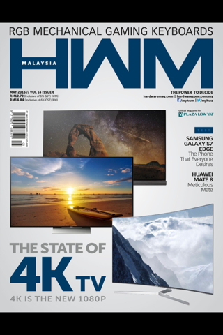 HWM (HardwareMAG) Malaysia - náhled