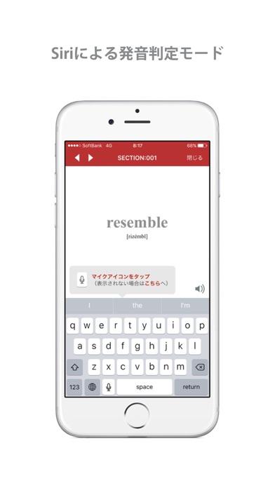 GENIUS動画英単語2200 screenshot1
