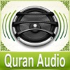 Quran Audio - Sheikh Sudays & Shuraym - iPhoneアプリ