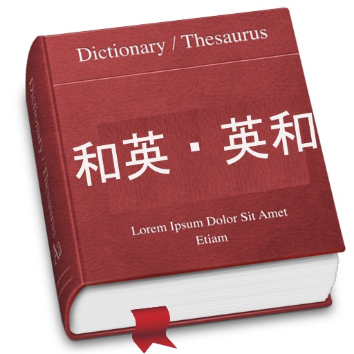 Dictionaries EN-JP icon
