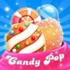 糖果流行 - 甜品及甜甜圈