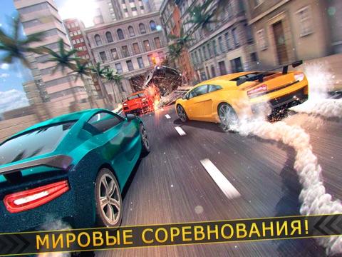 авто ру гонки | спорт нитро машина симулятор вождения для iPad