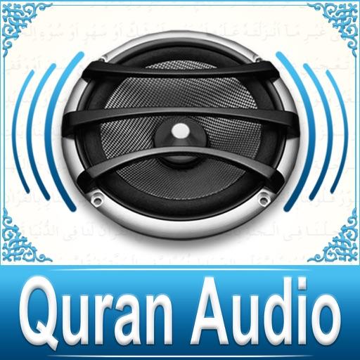Quran Audio - Sheikh Saad Al Ghamdi