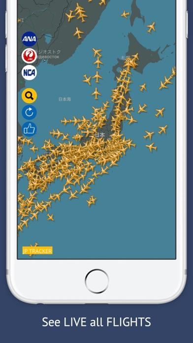 Screenshot of JP Tracker Free : Live Flight Tracking & Status1