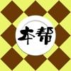 老上海本帮菜大全-上海菜谱专家,食疗养生食谱(补气,养肝,补血)