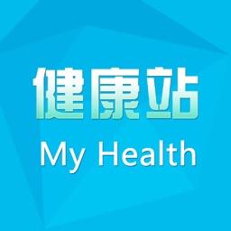 myhealth健康站