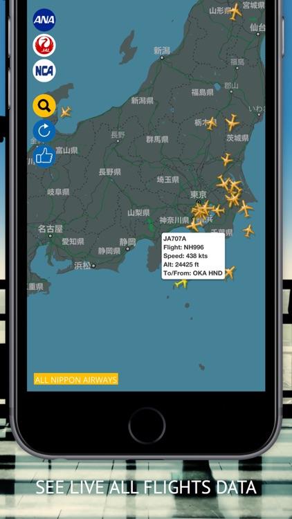Air JP PRO : All Nippon, Japan Airlines, Nippon Cargo Flight Tracker & Radar