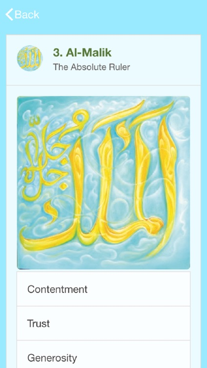 99 Names of Allah Meaning Search screenshot-3