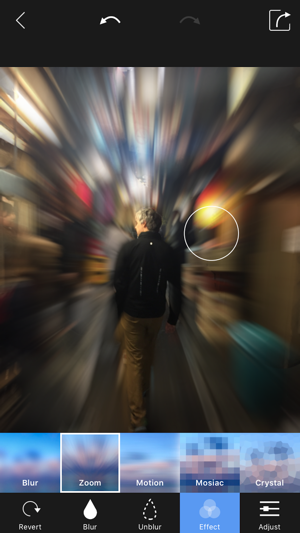 Best iphone app for blurring pictures — photo 1