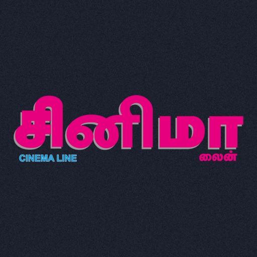 Cinema Line icon