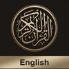 AlQuran English - iPhoneアプリ