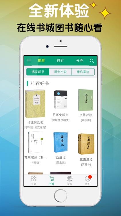 爱文化社区 screenshot-3