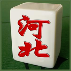 Activities of Mahjong Master Tower