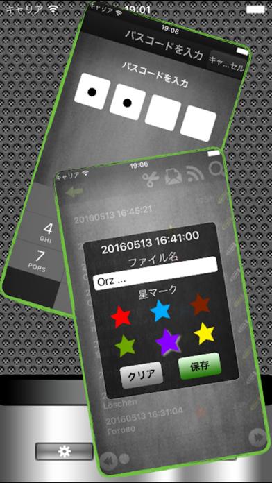 RecordKing Pro.のおすすめ画像3