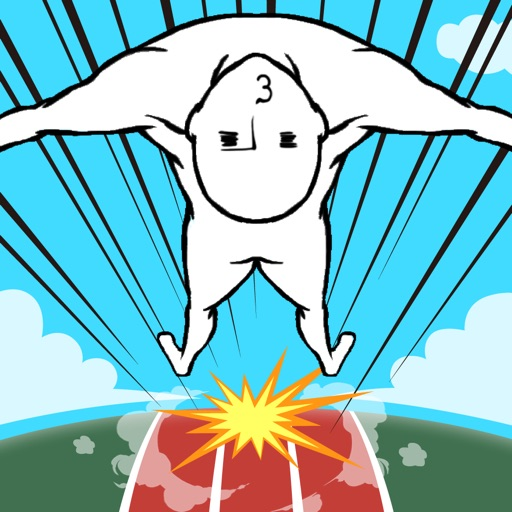 素飛び icon