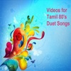 Videos for Tamil 80's Duet Songs