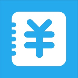 360口袋记账-最好用的记账应用!