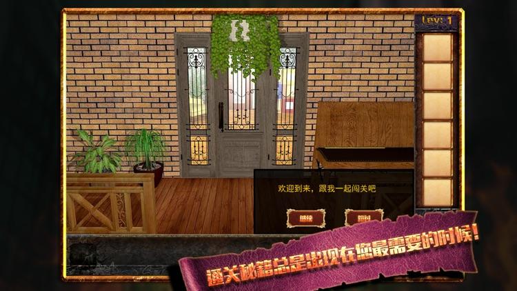 密室逃脱:100个房间之九 !!!