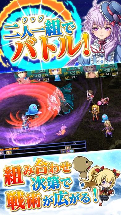 [Premium]RPG アスディバインハーツ2 screenshot1