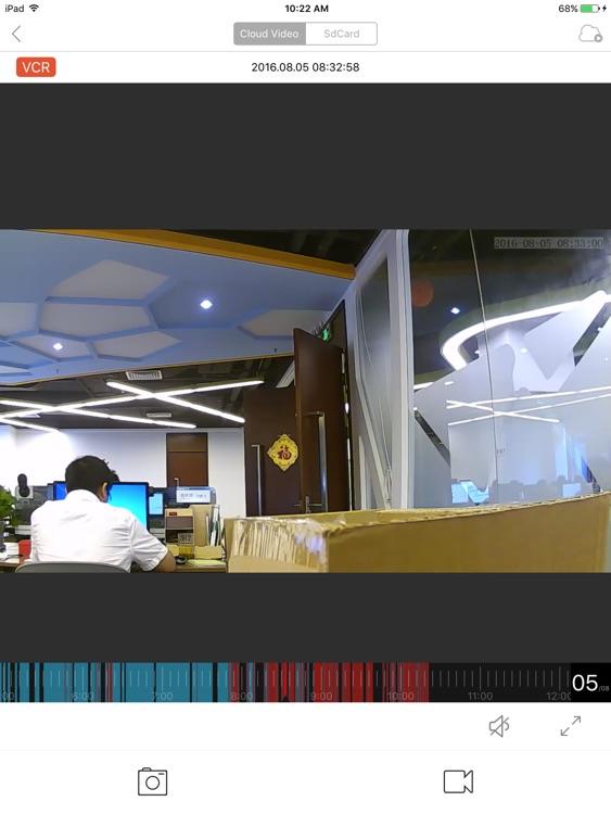 Momentum CameraHD screenshot-3