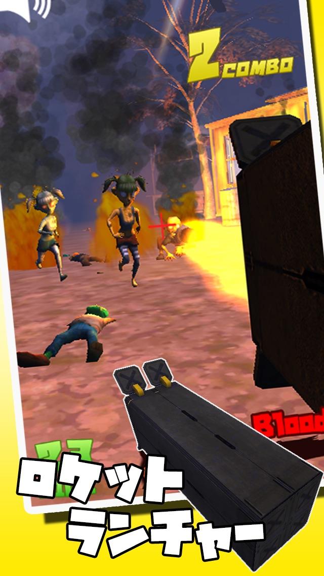 ゾンビと機関銃 - 爽快ホラーシューティング -のスクリーンショット3