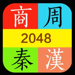 Dynasties Change in Poptile - for 2048-style Game