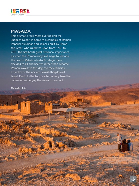 Israel – Land of Creation Travel Guide screenshot-3