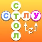 Кроссерслов icon